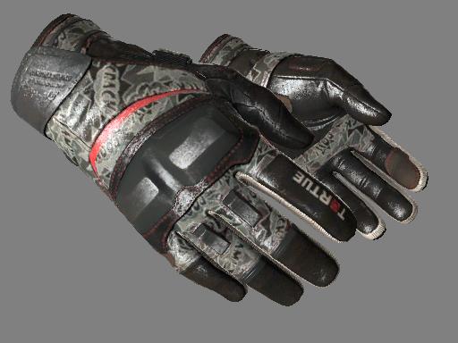 Moto Gloves | Boom!