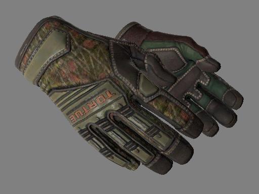 Specialist Gloves | Buckshot