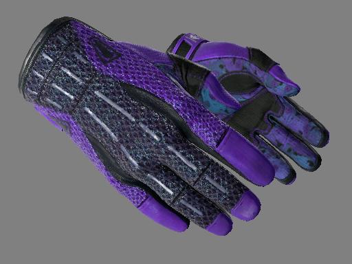 Sport Gloves | Pandora