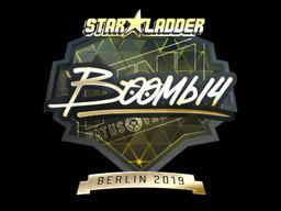 Sticker | Boombl4 (Gold) | Berlin 2019