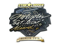 Sticker | GeT_RiGhT (Gold) | Berlin 2019