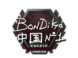 Sticker | bondik | London 2018